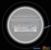 圆盘雕图灰度图-023-孔庙-022-圆盘雕图灰度图