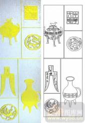 喷砂玻璃图库-肌理雕刻系列1-古器皿-00136
