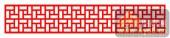 镂空装饰单式002-格形花纹-镂空装饰单式002-013-木雕花镂空隔断
