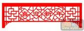 镂空装饰组合式-喜迎新年镂空装饰组合式-001-装修效果图