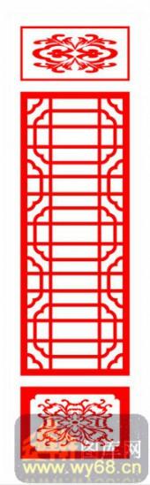 中式镂空装饰001-古典-中式镂空装饰001-061-隔断墙效果图