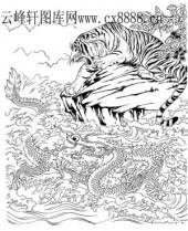 虎第四版-矢量图-龙潭虎穴-8-电子版虎