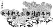 名家画鹰-矢量图-b8大野雄风-路径鹰图片