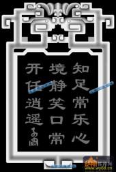 01-知足常乐-020-玉雕灰度图