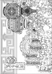 横版13,花瓶