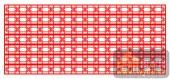 中式镂空装饰001-传统花纹-中式镂空装饰001-032-镂空雕花矢量图