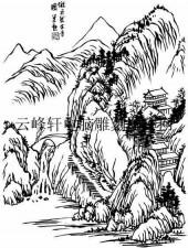 09年3月1日第一版画山水-矢量图-寄迹山林-20-山水国画矢量