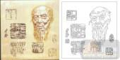 05肌理雕刻系列样图-头像-00152-雕刻玻璃图案