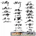 5清平调(二)-白描图-清平调(二)-李白诗词雕刻图案