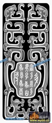 01-多福-024-雕刻灰度图