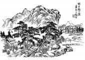 09年3月1日第一版画山水-矢量图-深山长谷-26-山水全图