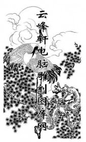 白描仙鹤-矢量图-祥云仙鹤-33-仙鹤矢量图