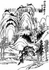 09年3月1日第一版画山水-矢量图-山重水复-39-电子版山水