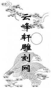 路径鹰-矢量图-大野雄风-aaac8-国画鹰