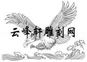 路径鹰-矢量图-摩天振宇-aaab9-矢量鹰