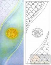 05肌理雕刻系列样图-福-00190-玻璃雕刻