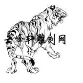 虎2-矢量图-谈虎色变-89-虎矢量图