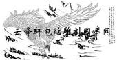 名家画鹰-矢量图-7万里长空只一日-矢量鹰