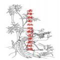梅兰竹菊-矢量图-竹子 凤凰-mlxj001-国画传统梅兰竹菊