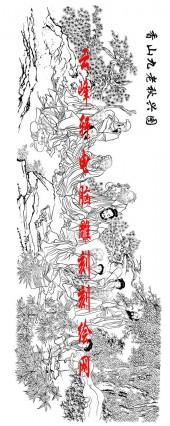 长卷-白描图-香山九老秋兴图2-历史典故人物设计线描图