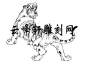 虎2-矢量图-虎啸58-电子版虎