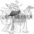 中国传统神话人物仙人-白描图-门神2-神话人物仙人国画白描