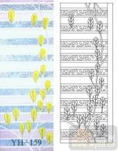 艺术玻璃图-肌理雕刻系列1-黄叶-00159