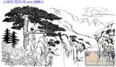 2010.4.3迎客松-白描图-迎客松-yks028-迎客松白描图