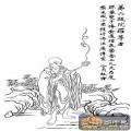1马企周十八罗汉-白描图-6第六过江罗汉:跋陀罗尊者-罗汉雕刻图片