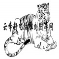 虎1-白描图-虎踞-10-老虎雕刻图片