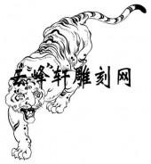 虎2-矢量图-虎体原斑-47-虎矢量图