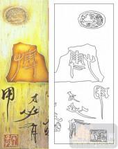 04肌理雕刻系列样图-博-00239-喷砂玻璃