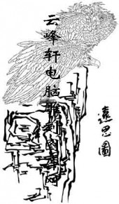 名家画鹰-矢量图-b6远思图-国画鹰
