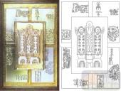 04肌理雕刻系列样图-艺术图案-00188-喷砂玻璃