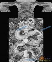竖-龙珠-095-龙凤浮雕图库