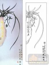玻璃门-肌理雕刻系列1-兰草-00110