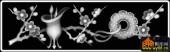 八宝017-梅花-s7-八仙灰度图