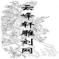 工笔牡丹-矢量图-11红鸟-国画牡丹图