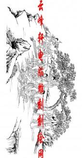 长卷-矢量图-香山九老秋兴图3-路径历史典故人物图片
