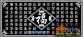 蝙蝠鱼-福-044-浮雕灰度图