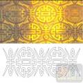 04肌理雕刻系列样图-寿字纹-00097-雕刻玻璃