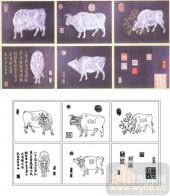 装饰玻璃-肌理雕刻系列1-多牛图-00032