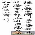 8横江词-白描图-横江词-李白诗词国画白描