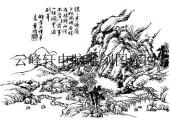 09年3月1日第一版画山水-矢量图-仙山琼阁-28-山水全图