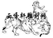 虎2-矢量图-虎群-52-虎全图