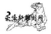 虎3-矢量图-风虎云龙-134-虎矢量图