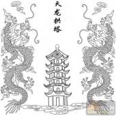 龙-白描图-天龙拱塔-long6-龙图