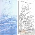 05肌理雕刻系列样图-海浪海鸥-00028-艺术玻璃