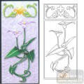 04装饰门-4-紫色橙芯马蹄莲-00099-雕刻玻璃图案