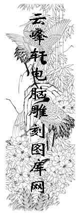 白描仙鹤-矢量图-花丛仙鹤-25-仙鹤雕刻图案